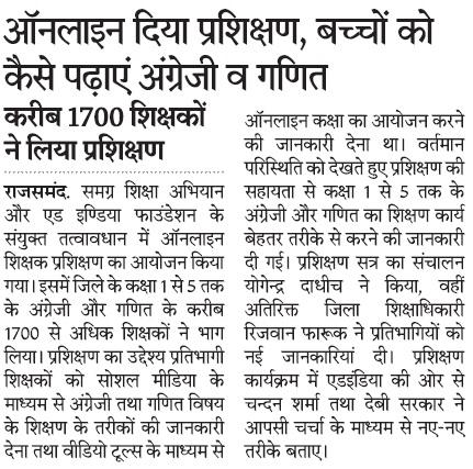 Rajsamand_24Sept2020_Udaipur Edition