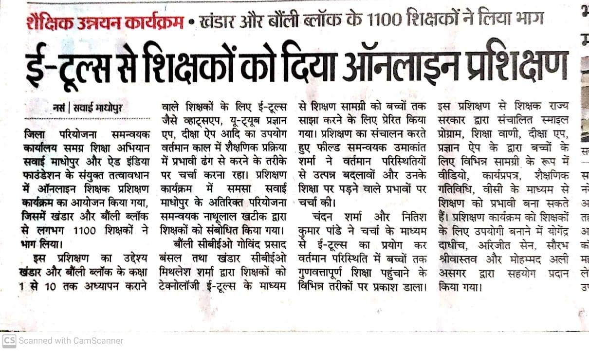 SWM_21Sept2020_Dainik Bhaskar News paper